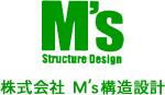 株式会社M's構造設計