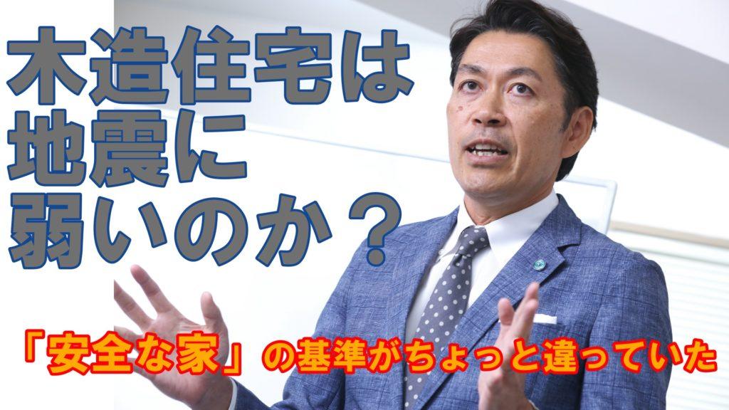 「構造塾」YouTubeチャンネル